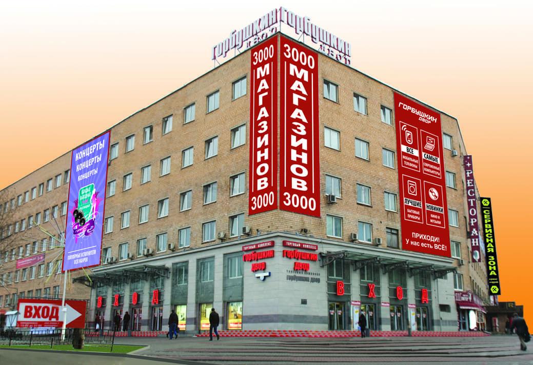 Поставки бывают в официальном магазине в ТЦ Горбушкин Двор в Москве
